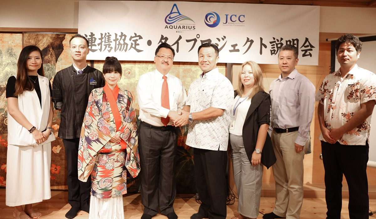 Aquarius International signs partnership agreement with JCC Company Limited to co-promote exquisite products from Okinawa