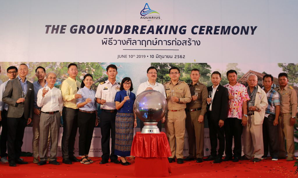 Aquarius International celebrates groundbreaking of Aquarius Residences and Resort – Koh Chang